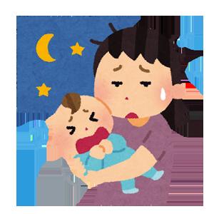 赤ちゃんが夜中に何回も起きます