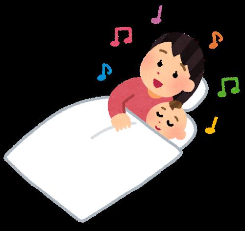 赤ちゃんとお母さん子守歌