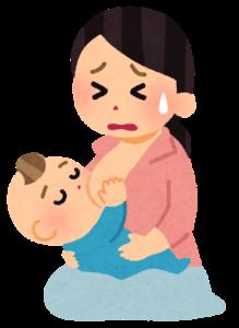 母乳育児がしんどいお母さん